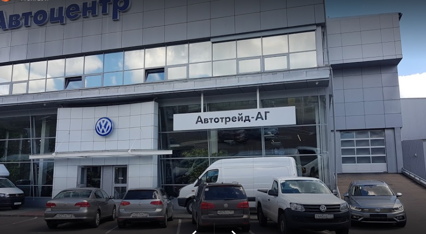 Автотрейд автосалон в москве дам деньги в долг екатеринбург без залога